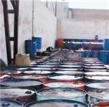 深圳危险废物处理公司