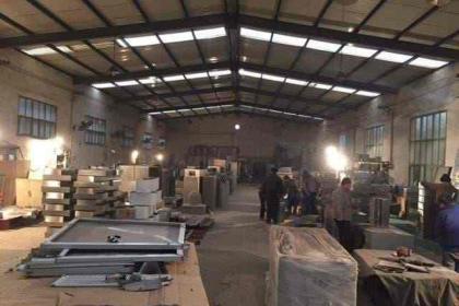 青岛金属板深加工厂