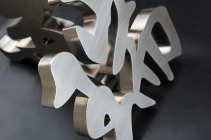 专业金属钣金代工厂