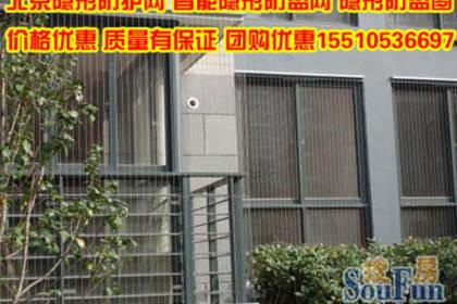 北京隐形防盗窗供应