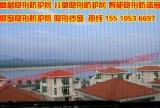 北京隐形防护网销售