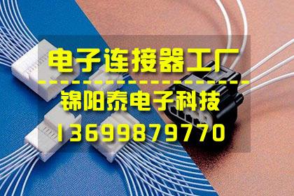 深圳单片机解密