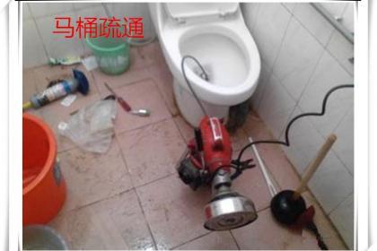 疏通马桶下水道服务