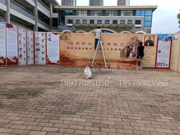 南宁展览用品销售