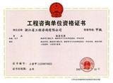 中山企业咨询服务品牌第一,全球企业咨询服务机构