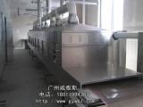 广州微波烘干设备