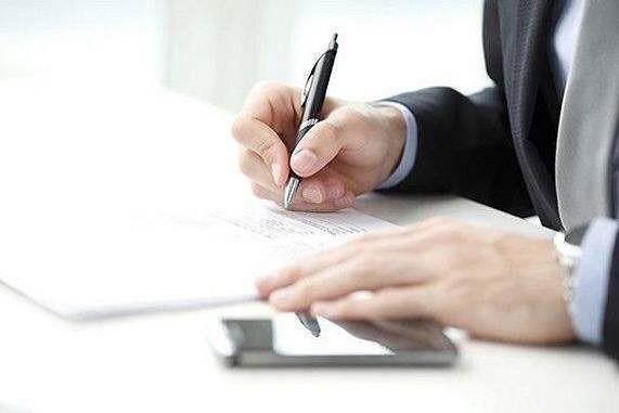 长沙公司注册