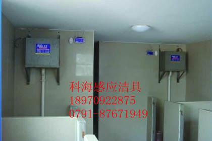 南昌厕所节水器生产