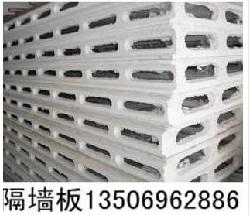 石狮陶粒板生产厂