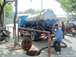 广州清理化粪池