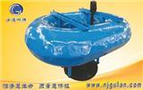 南京双曲面搅拌机供应