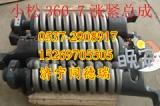 7发电机维修