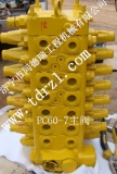 济宁小松挖掘机配件生产