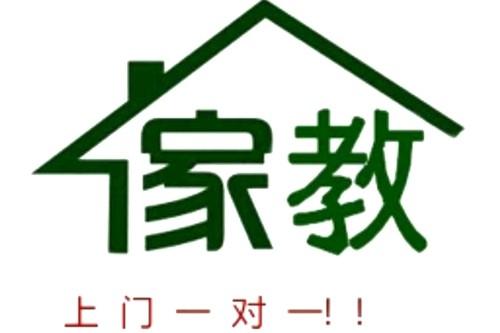 深圳寒假数学培训班