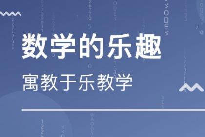 深圳数理化全科辅