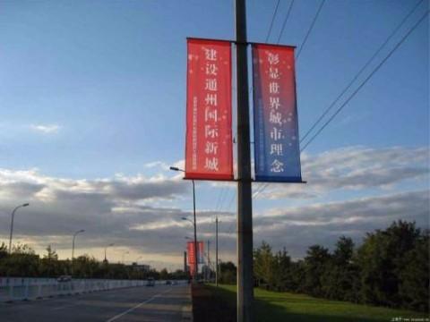 上海道旗制作发布