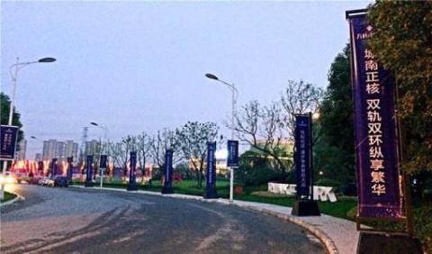 上海对旗发布