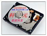 北京光盘数据恢复