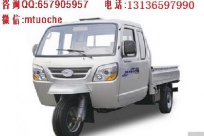 上海电动车