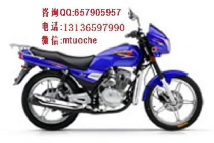 上海三轮摩托车