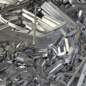 沈阳贵金属回收价格