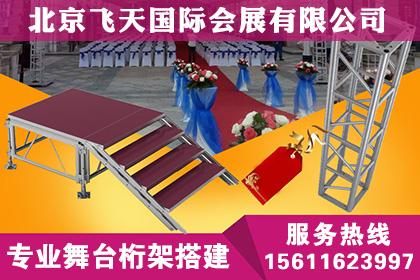北京煤炭能源展