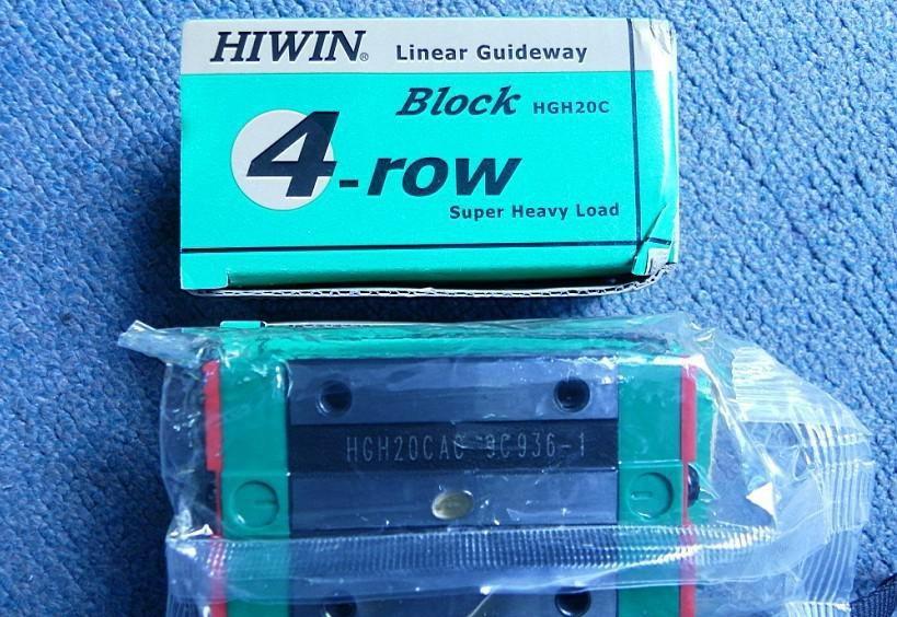 台湾HIWIN直线导轨