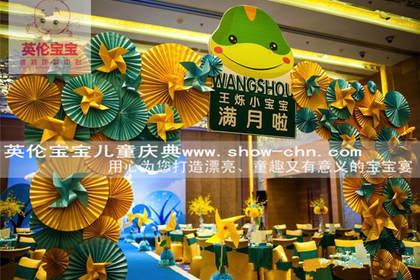 苏州儿童生日派对策划与生日派对现场布置