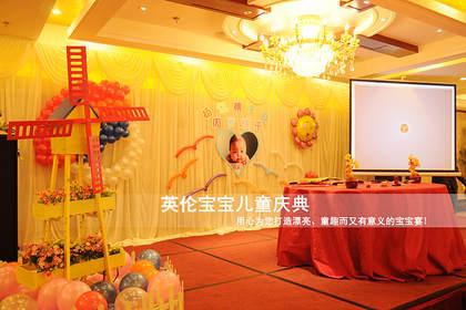苏州周岁宴,苏州抓周仪式服务选择英伦派对更专注