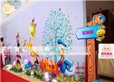苏州十周岁生日宴策划服务与演出节目供应