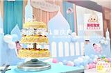 苏州弥月宴策划服务最专业服务找英伦儿童派对策划