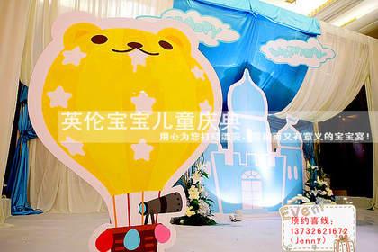 苏州亲子活动策划与儿童派对服务