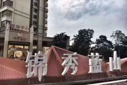 深圳电脑配件销售