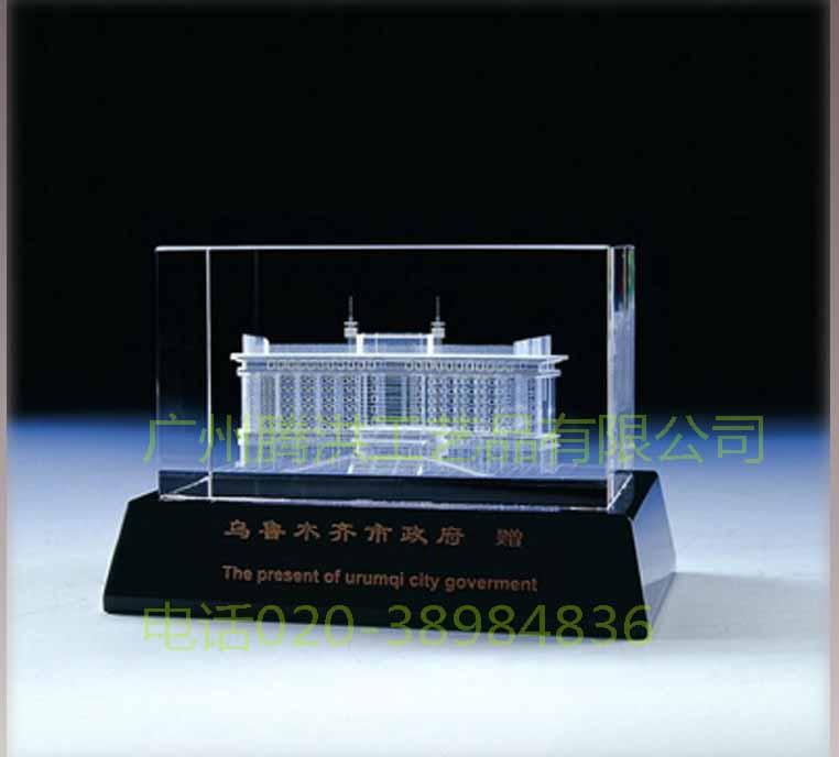 广州水晶奖杯奖牌