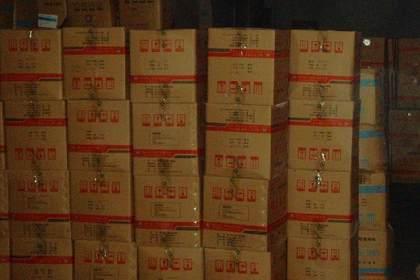 西安积压化工原料收购,化工回收公司