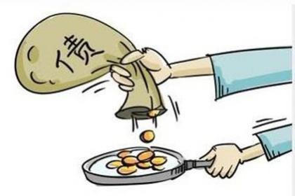 广州越秀区追讨债务公司,正规合法、手续完善