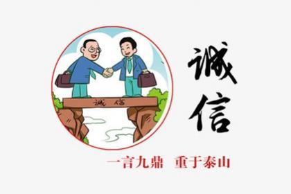 广州黄埔区追账公司,正规合法、手续完善