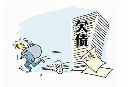 广州番禺区商务要账公司,合法安全,深受客户好评