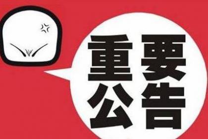广州黄埔区商务要账公司,资深法律顾问一对一为您服务