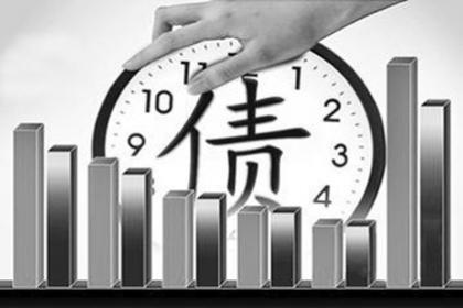 广州海珠区疑难债务处理服务,合法安全,深受客户好评