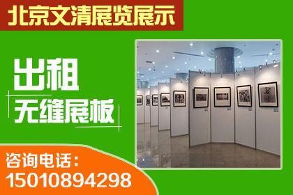 北京煤层气发电展