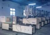 东莞工厂机械回收,二手机械设备高价收购