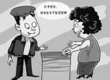 广州催债公司,24小时专业服务