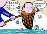 广州催债公司,想您所想,做您所求