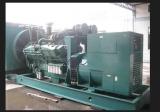 价格公平合理,上门服务,信誉良好,东莞工厂设备回收