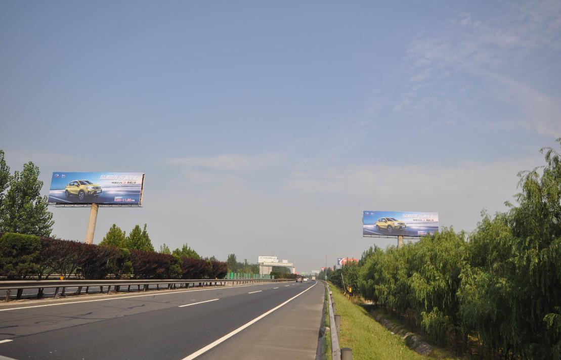 济南高速公路广告牌投放