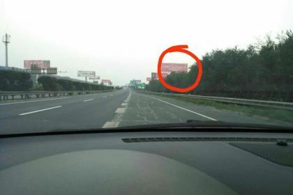 濟南高速公路廣告牌投放