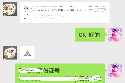 济南刊登公告声明