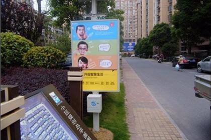 濟南公交車站牌廣告