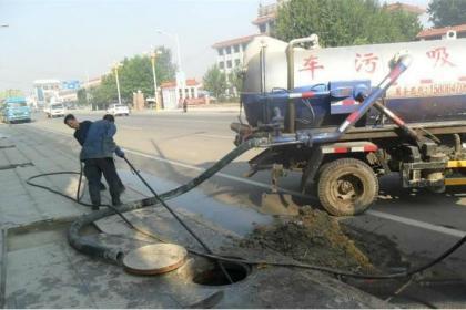 苏州清理污水池